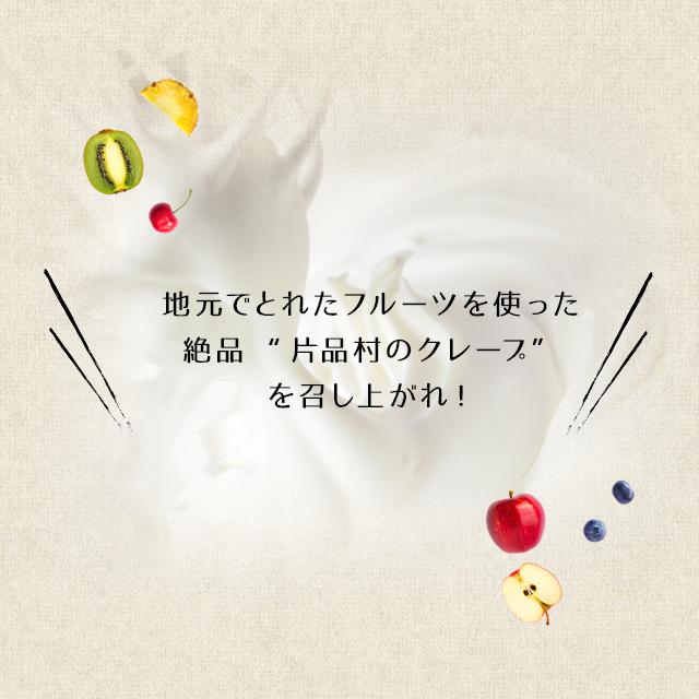 sp_P3_bg_01-05